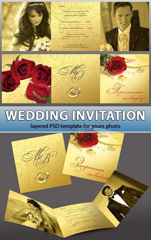 Золотые приглашения на свадьбу с вашими фотографиями (в слоях для фотошоп)