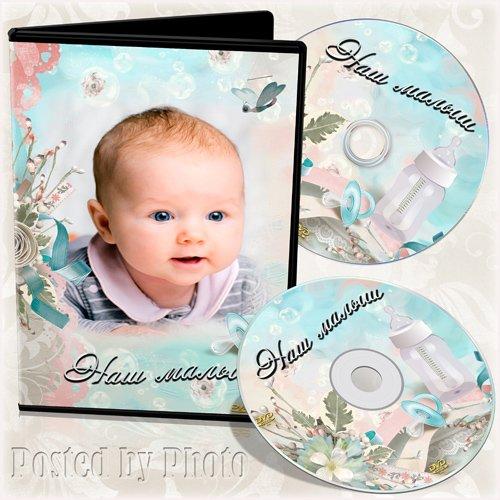 ������� ������� � ������� �� DVD ���� - ��� �����