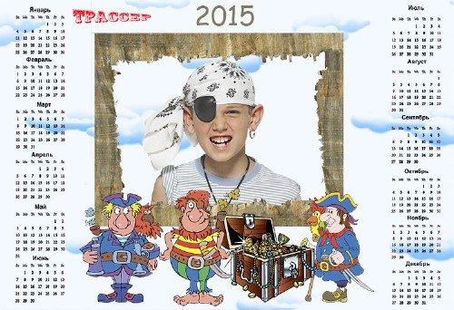 Детская фоторамочка-календарь на 2015 год – Жизнь пирата