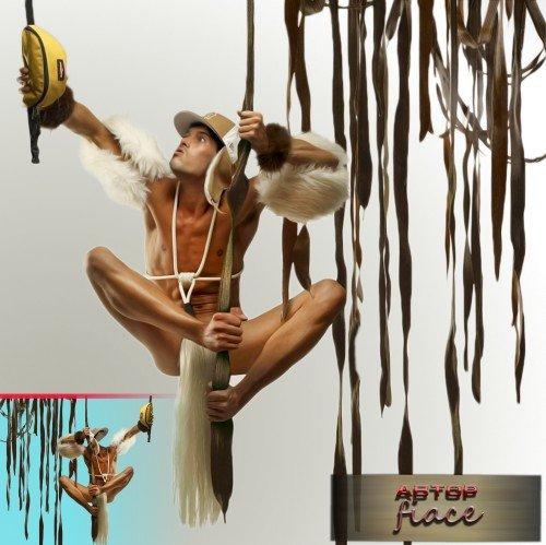 Прикольный костюм для фотошоп - Парень обезьяна