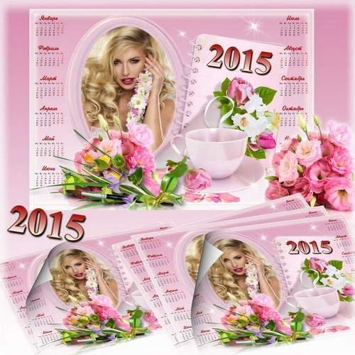 Нежный цветочный календарь с рамкой для фото - Моя богиня