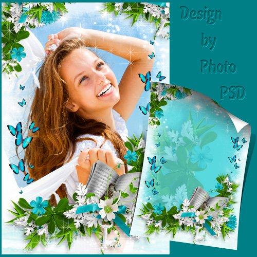 Романтическая рамка для фото - Пархающие бабочки