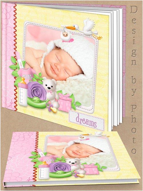Фотокнига для новорожденной девочки - Мои первые фото