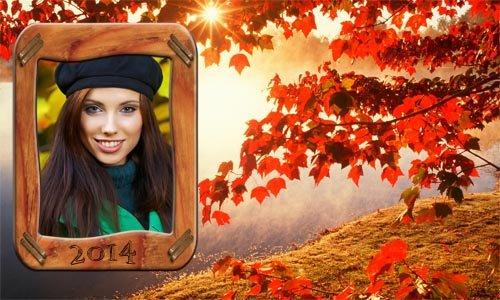 Рамка для фотографии - Золотая осень