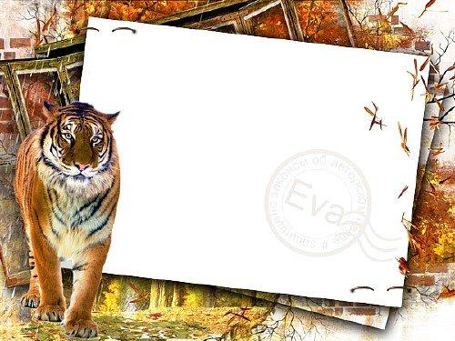 Рамочка для фотошоп - Сохраним тигра