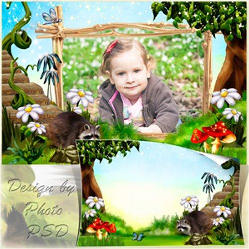 Детская рамка - Дорога в сказку