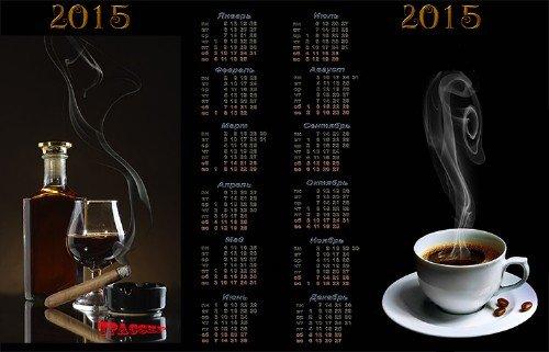 Настенный календарь на 2015 год – Утро и вечер
