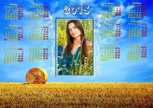 Календарь 2015 - В пшеничном поле под небом синим