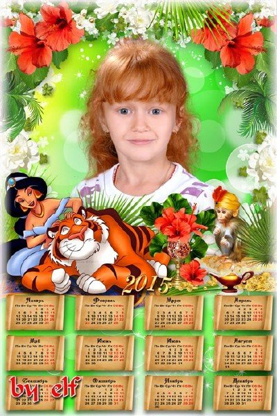 Детский календарь - рамка 2015 с героями мультфильма Алладин