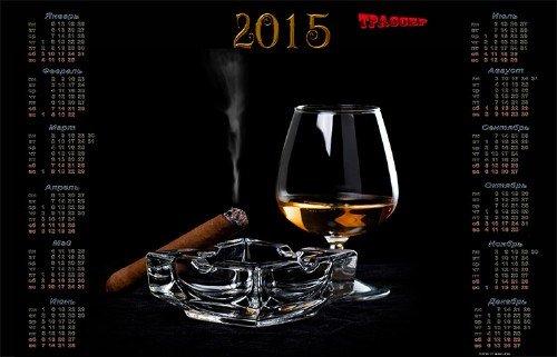 Настенный календарь на 2015 год – Вкус шотландского виски...