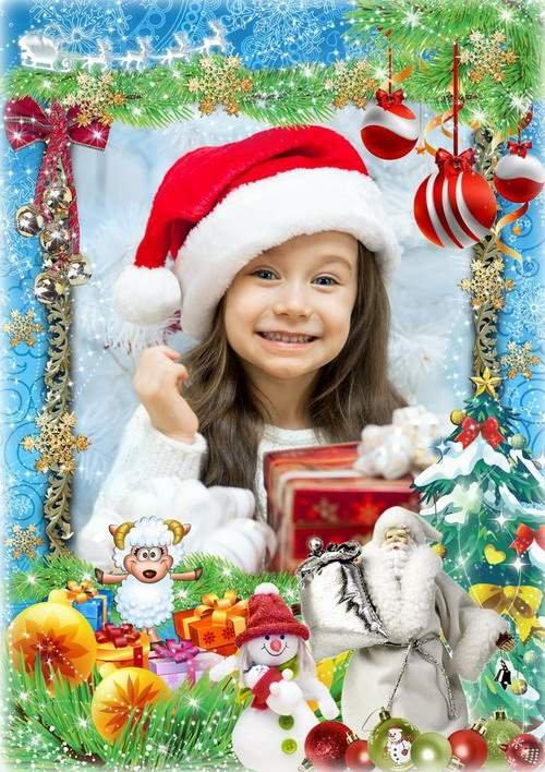 Новогодняя рамка для оформления фото - Веселый праздник 2015