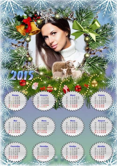 Новогодний календарь с рамкой для фото - Сказочная волшебница зима