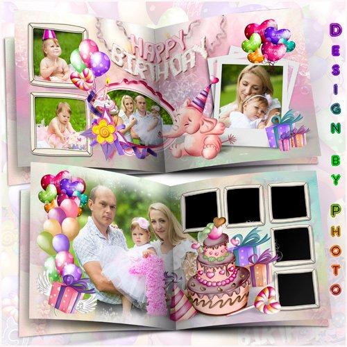 Детская праздничная фотокнига - С днём рождения