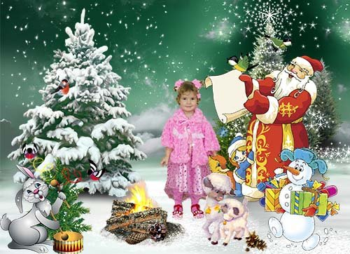 У новогоднего костра