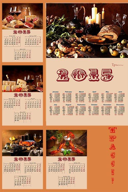 Квартальный календарь на 2015 год для кухни – деликатесы