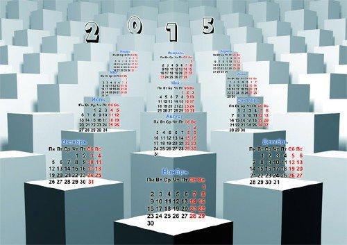 Настенный календарь - Лестница из кубов