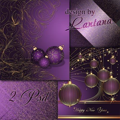 Psd исходники - Новый год к нам мчится 12