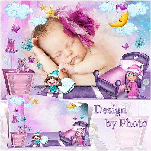 Детская фоторамка - Сладких снов, малыши