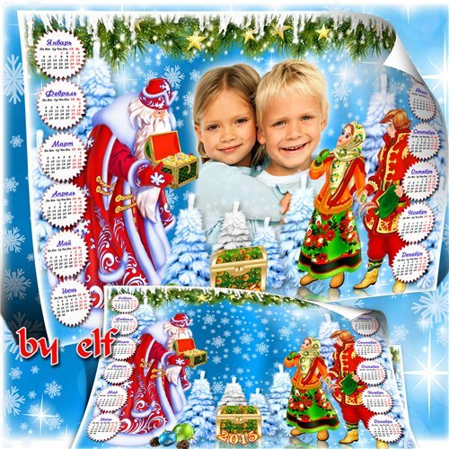 Детский календарь 2015 с вырезом для  фото с героями мультфильма Морозко