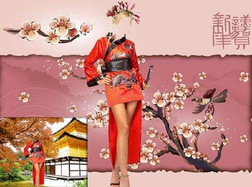 Шаблон для фото - В костюме гейши