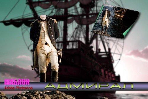 Многослойный фотошаблон для psd - Адмирал на выступе скалы