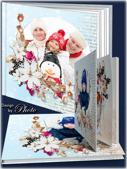 Новогодняя фотокнига для всей семьи - Праздничный декабрь