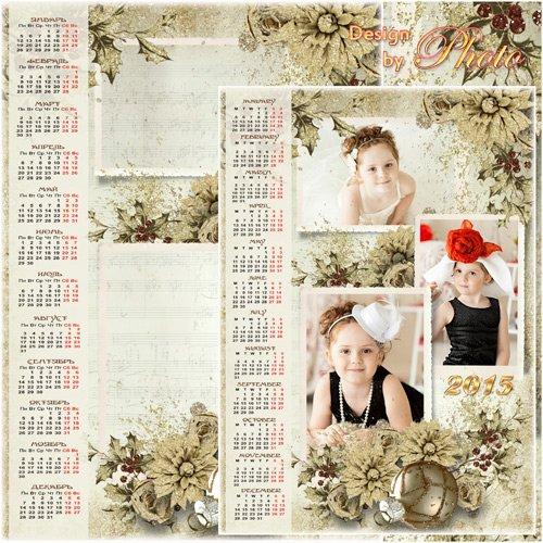 Новогодний календарь - рамка на 2015 год - Вот и праздник подоспел