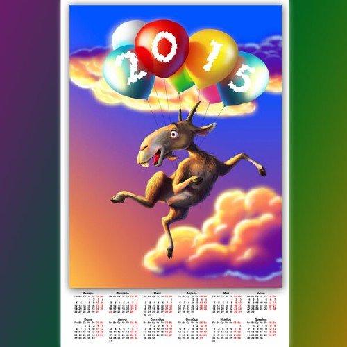 Календарь на 2015 год - Праздничное настроение
