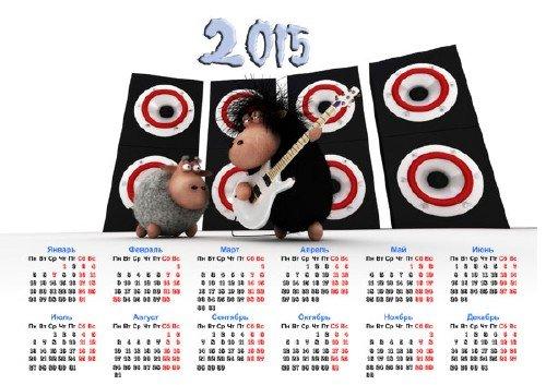 Календарная сетка - Музыкальные овечки