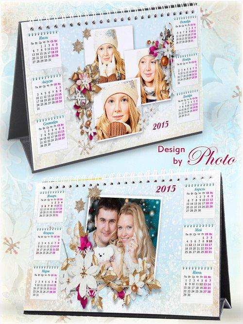 Календарь-домик на 2015 год  - Снежный декабрь