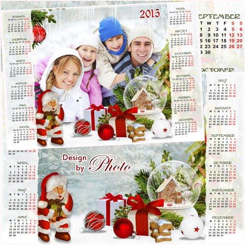 Новогодний календарь - рамка на 2015 год - Здравствуй, Дедушка Мороз
