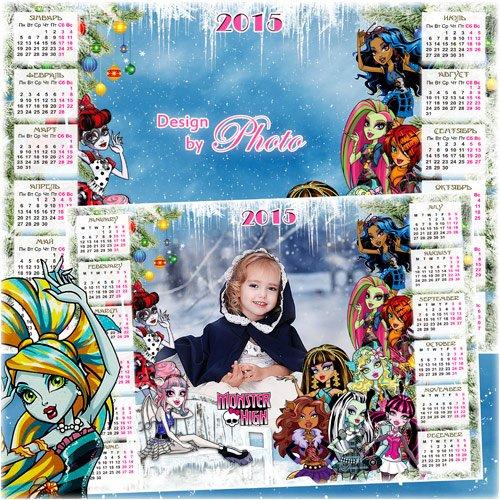 Новогодний календарь - рамка на 2015 год с героинями мультсериала Монстер Хай