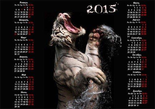 На 2015 год календарь - Тигр в воде