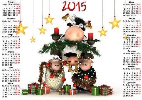 Календарь - Новогодние овечки у необычной елки