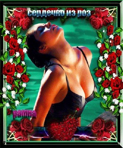 Красивая фоторамка для psd - Сердечко из роз