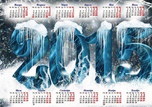 Настенный календарь - Ледяные цифры