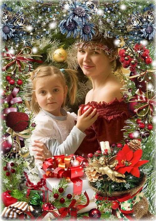 Красивая рамка для оформления фото - Праздничные подарки