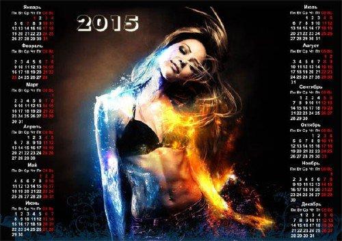 Календарь 2015 - В кругу стихии