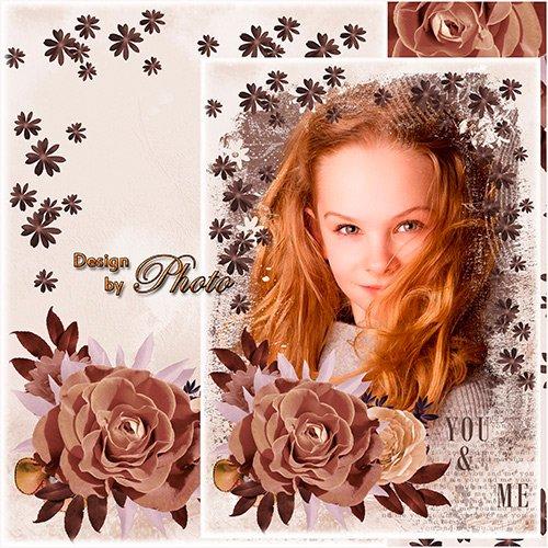 Романтическая фоторамка - Шоколадное настроение