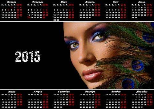 Девушка с перьями павлина - Календарь