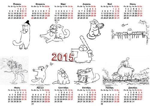 Красивый календарь 2015 - Забавный кот Саймона