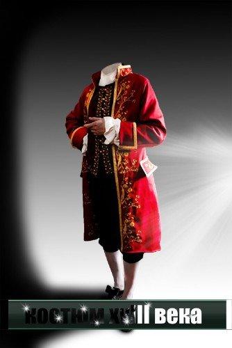 Красивый мужской шаблон для photoshop - Костюм XVIII века