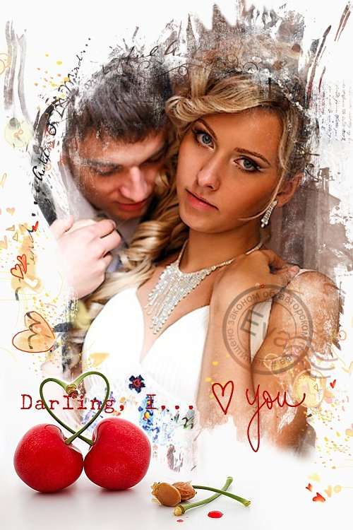 Рамочка для фотошоп - Дорогая, я люблю тебя