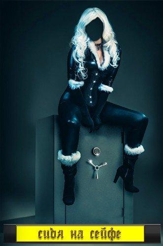 Красивый женский шаблон для монтажа - Мой сейф под красивой охраной