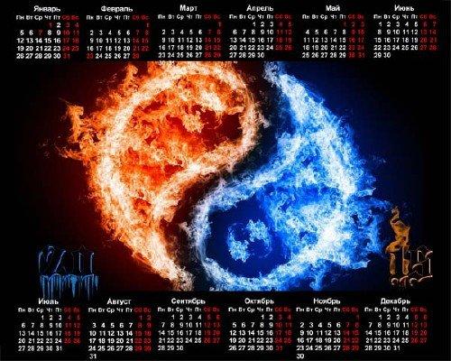 На 2015 год календарь - Противоположные стихии