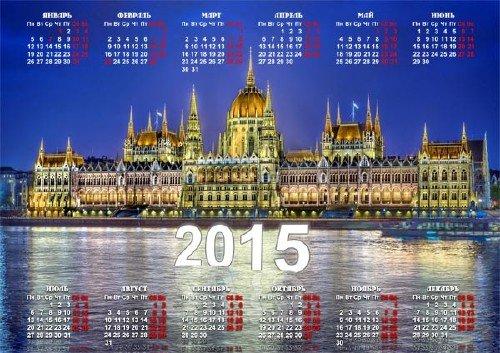Календарь настенный - Венгрия здание парламента