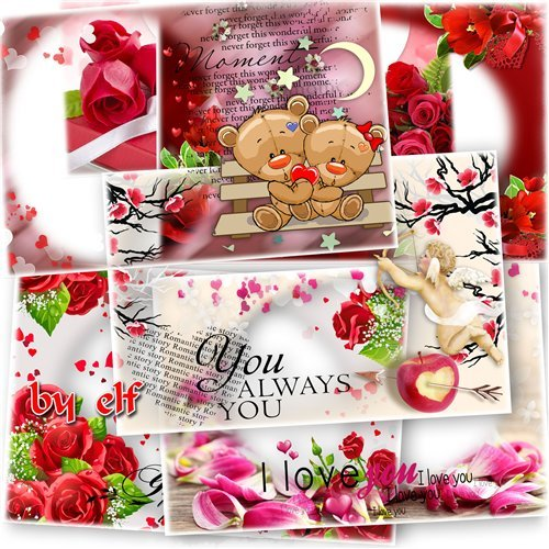 Сборник романтических фоторамок - Любить тебя так трудно и легко