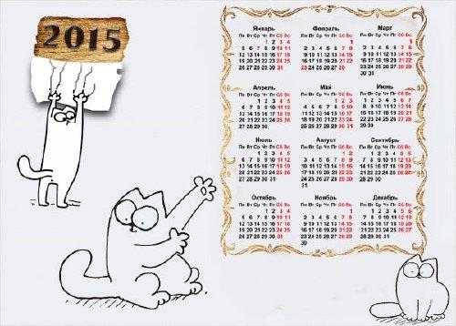 Игривый кот Саймона 2 - Календарная сетка