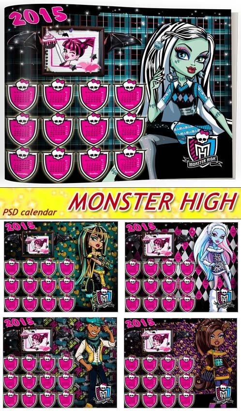 Календарь-постер любимой - любимые Монстры (psd & png)