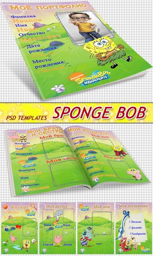 Для детей фотоальбом с героями любимых мультфильмов - Спач Боб (14 зыв)